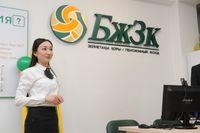 Финансы 66536 - Kapital.kz