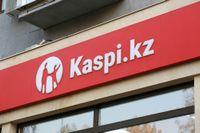Финансы 90856 - Kapital.kz