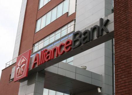 Альянс Банк проведет встречи с инвесторами- Kapital.kz
