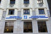 Государственная аннуитетная компания выплатила в бюджет 100% дивидендов