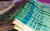 Финансы 65419 - Kapital.kz