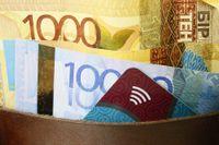 Финансы 93747 - Kapital.kz