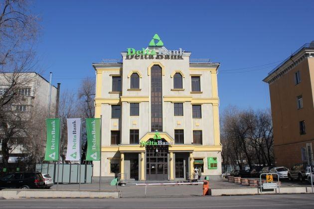 Delta Bank будет ликвидирован- Kapital.kz