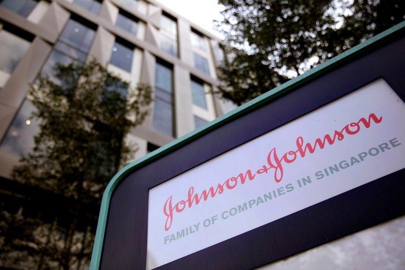 J&J хочет купить японский косметический холдинг- Kapital.kz