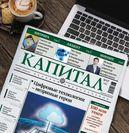 Государство 91669 - Kapital.kz