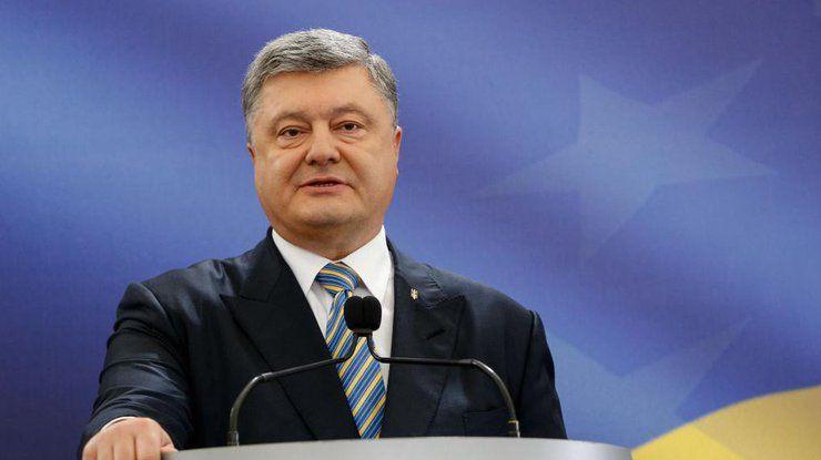 Петр Порошенко назвал членство Украины вЕС вопросом нескольких лет- Kapital.kz