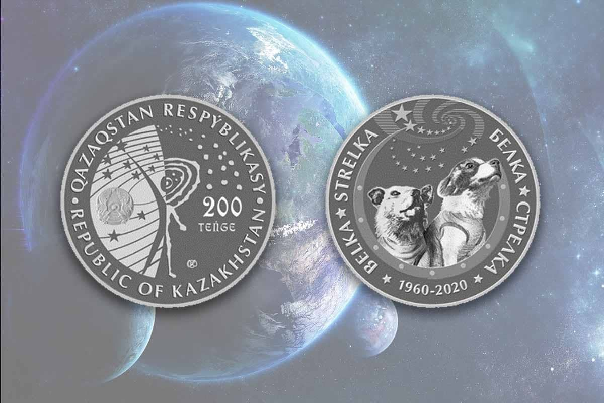 Нацбанк выпустил новые коллекционные монеты- Kapital.kz
