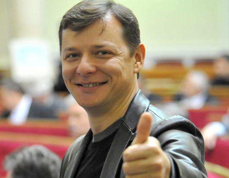 Лидера радикалов Украины выдвинули в президенты- Kapital.kz