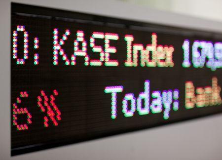 Даму и KASE обсуждают возможность субсидирования выпуска корпоративных облигаций- Kapital.kz