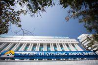 Недвижимость 81025 - Kapital.kz