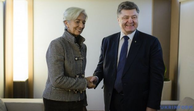 МВФ продолжит помогать Украине- Kapital.kz
