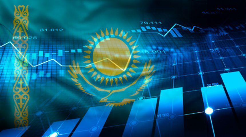 Нацбанк обновил прогнозы экономики Казахстана на 2021-2022 годы - новости  Kapital.kz