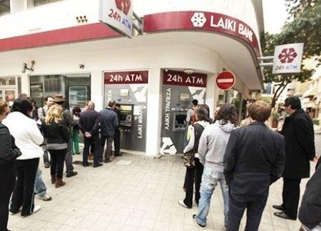 10 млрд. евро потеряют вкладчики кипрских банков- Kapital.kz