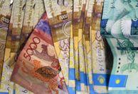 Финансы 22687 - Kapital.kz