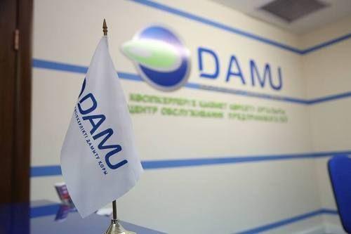 Фонд «Даму» улучшил условия получения гарантий- Kapital.kz