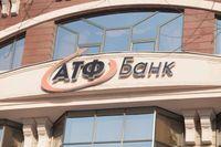 Назначения 26879 - Kapital.kz