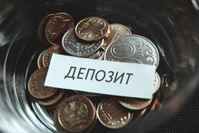 Финансы 93784 - Kapital.kz