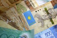 Финансы 93897 - Kapital.kz