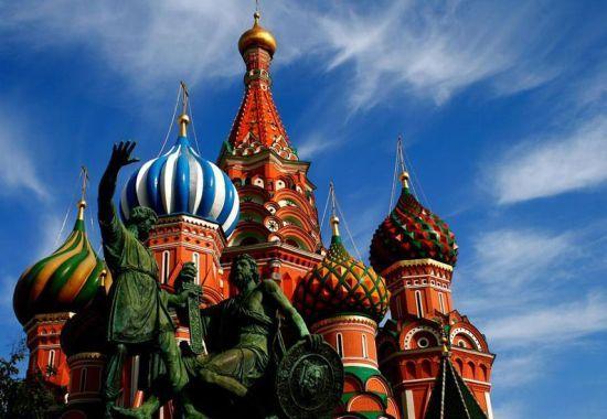 Россия экономит деньги туристов- Kapital.kz