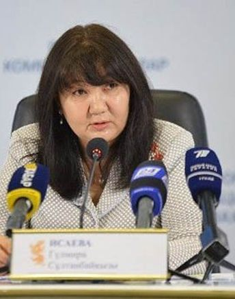Исаева Гульмира Султанбаевна