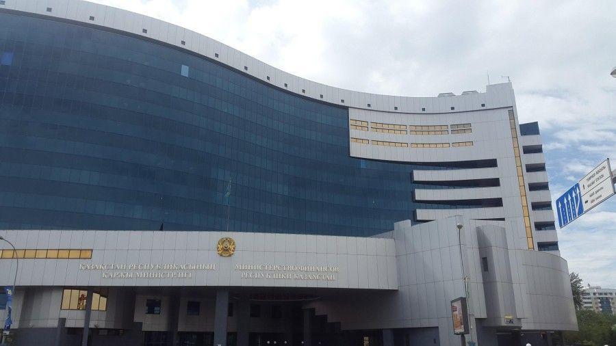 Шесть главных задач министерства финансов в этом году- Kapital.kz