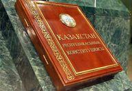 Государство 57932 - Kapital.kz