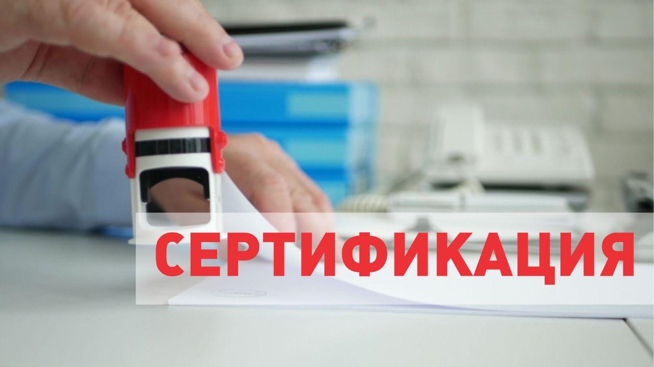 sertiki.ru