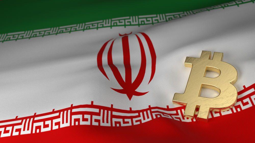 Иран иРоссия обсуждают альтернативу SWIFT набазе криптовалют- Kapital.kz