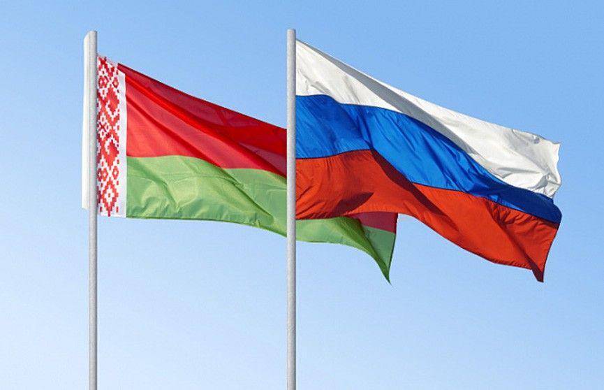 Россия и Беларусь введут единый налоговый кодекс- Kapital.kz