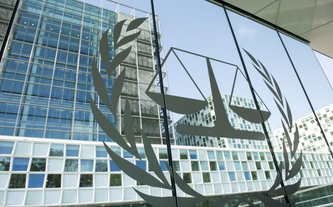 Иран подал всуд наСША из-за санкций- Kapital.kz