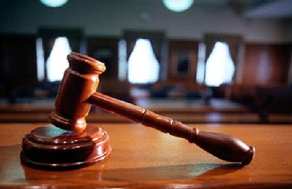 Казахстанские суды переходят в онлайн- Kapital.kz