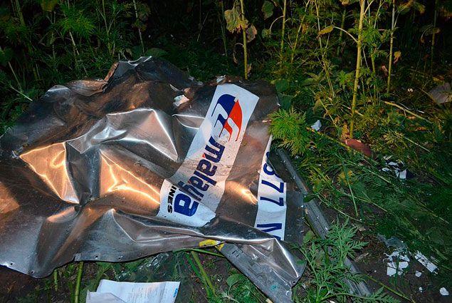 Эксперты опознали 173 жертвы крушения Боинг в Украине- Kapital.kz