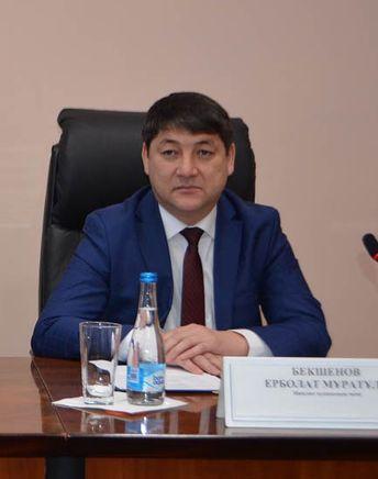 Бекшенов Ерболат Муратович