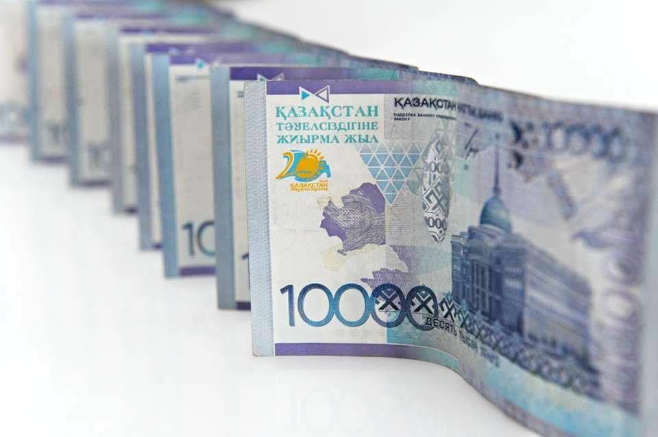 В рамках легализации открыты счета на сумму более 1,2 трлн тенге- Kapital.kz