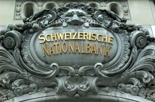 Банк Швейцарии открыл филиал в Сингапуре- Kapital.kz