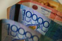 Экономика 95412 - Kapital.kz
