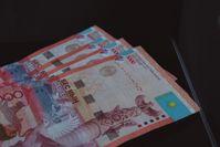 Финансы 96276 - Kapital.kz