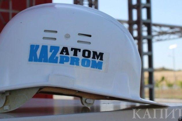 «Самрук-Казына» продаст около 2,5% доли в Казатомпроме- Kapital.kz