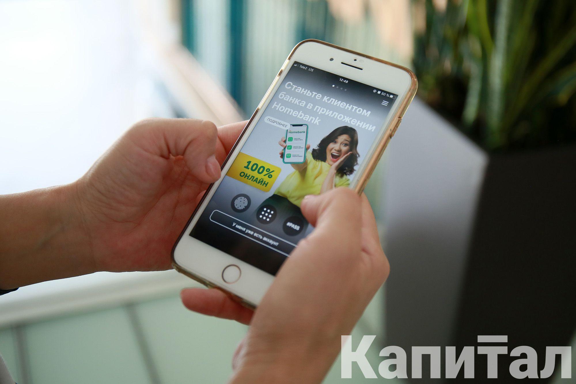 Halyk bank: Выбор вкладчиков обусловлен надежностью БВУ 324999 - Kapital.kz