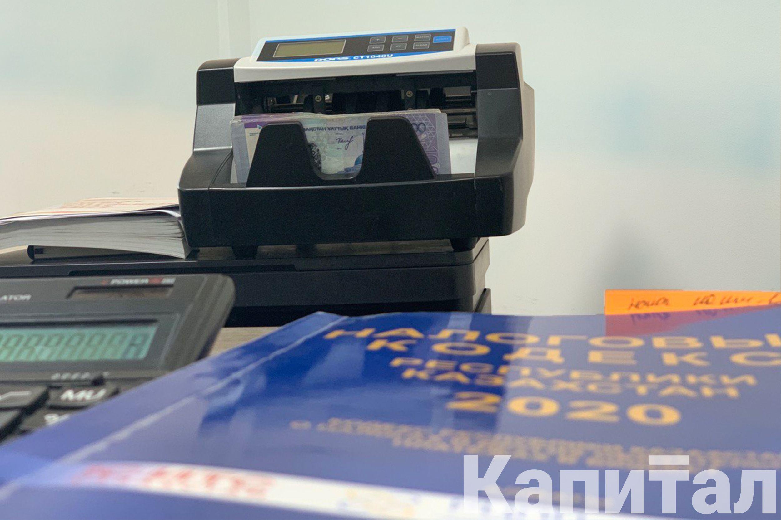 Основное неисполнение по налогам приходится на НДС и КПН- Kapital.kz