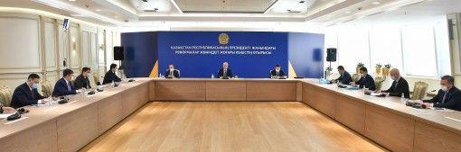 Президент провел очередное заседание Высшего cовета по реформам- Kapital.kz