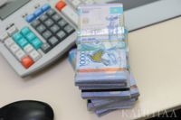 Финансы 69953 - Kapital.kz