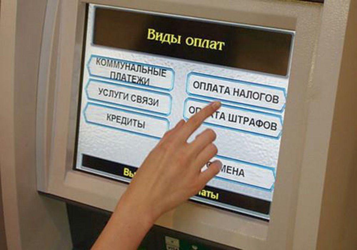 Списывать пени и штрафы начнут в январе 2019 года- Kapital.kz