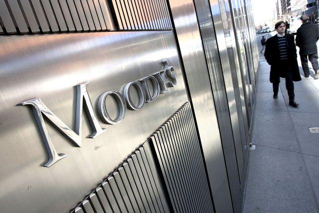 Мoody's подтвердило рейтинг финансовой устойчивости Коммеск-Өмiр- Kapital.kz
