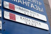 Финансы 60463 - Kapital.kz