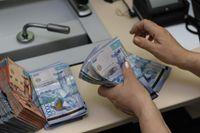 Экономика 92768 - Kapital.kz