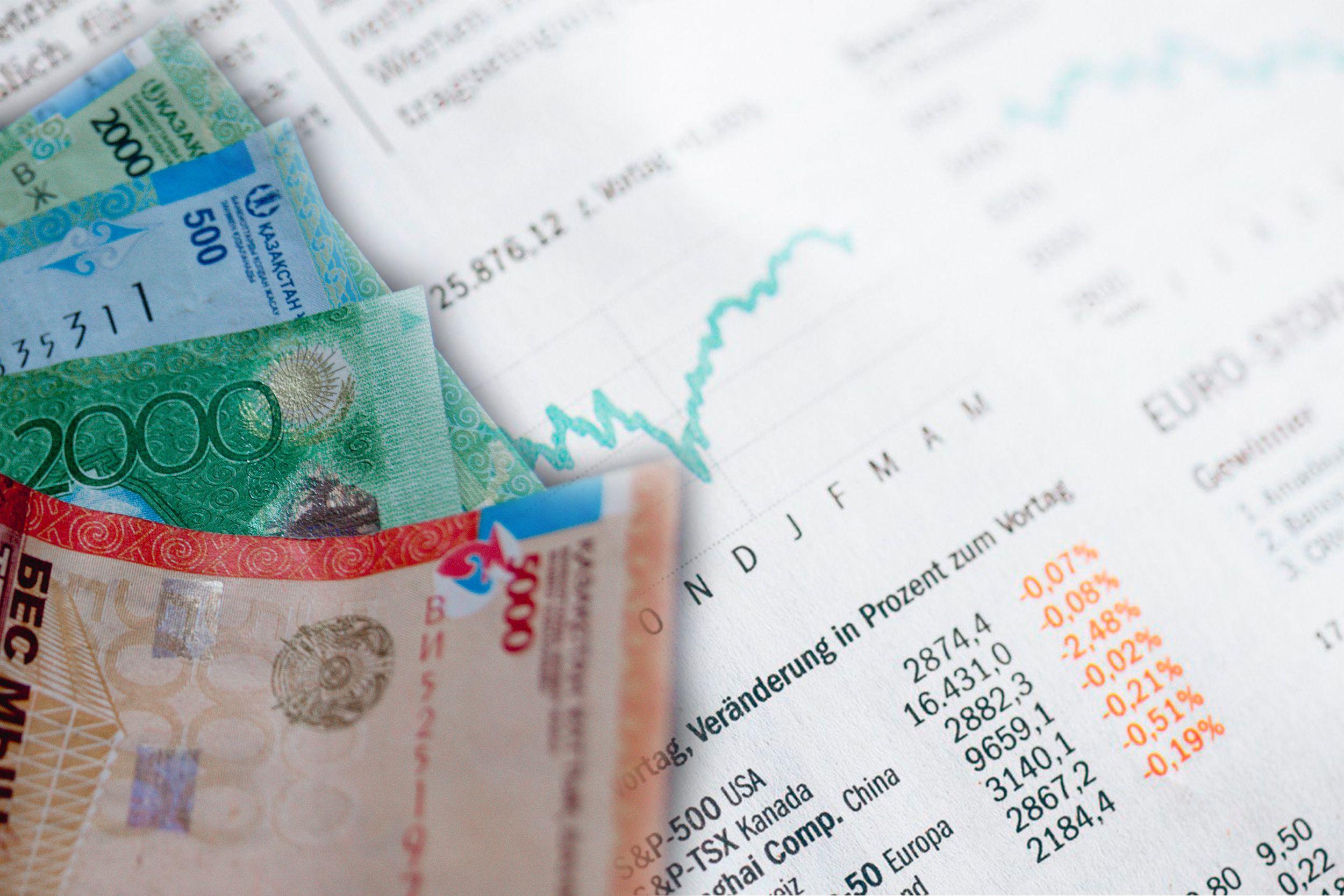Перейдут ли депозиторы на фондовый рынок?- Kapital.kz