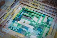 Финансы 71036 - Kapital.kz