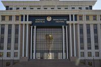 Государство 78313 - Kapital.kz