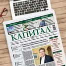 Государство 84942 - Kapital.kz
